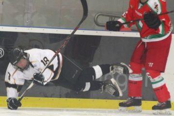 To jest hokej
